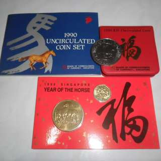 1990 Singapore Lunar Year of Horse Unc $10 Coin, Coin Set & Hongbao Pack