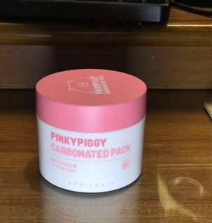 Pinky Piggy Carbonated Pack 100g