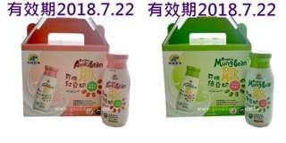 超殺合購【有機穀典】有機紅豆奶+有機綠豆奶 各一盒