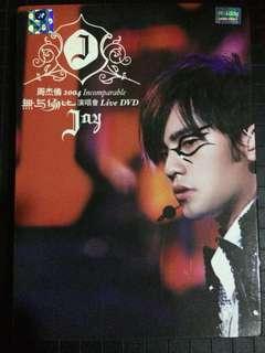 DVD 39 新加坡版 周杰伦 Jay Chou Zhou Jie Lun
