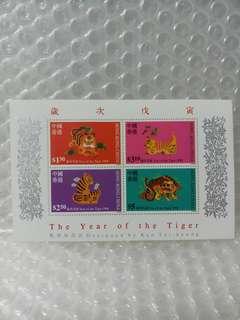 香港生肖郵票(1998年)