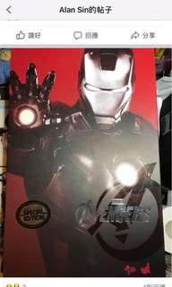 Hottoys Hot Toys Ironman Iron Man 鐵甲奇俠 Mark 7 mk VII Bonus Parts  特別版