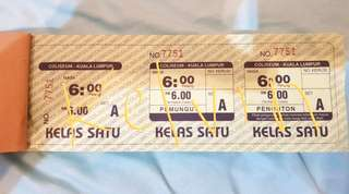 Vintage Coliseum Movie Ticket. Rare Tiket Panggung wayang lama