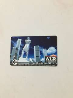 SMRT Card - ALR (Single Trip Card)