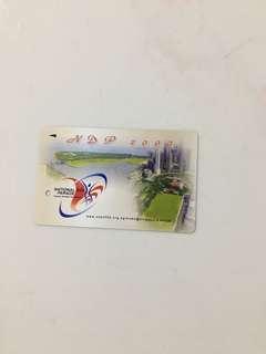 SMRT Card - National Day Parade 2000