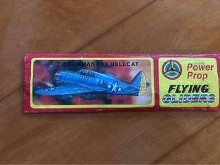 童年回憶 ~ 飛機✈️