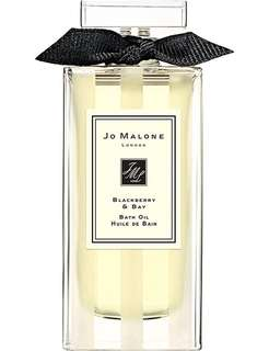 Jo Malone Blackberry & Bay bath oil 30ml