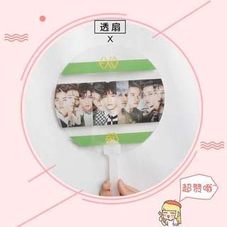 exo transparent fan 🌫