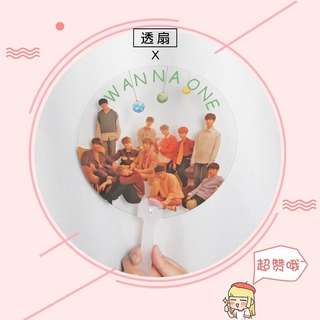 wanna one transparent fan 🌫