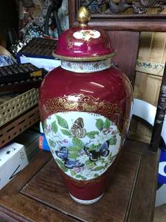Chinese jar porcelain