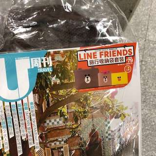 LINE FRIENDS 旅行收納袋套裝
