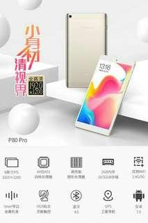 全新 高登捌伍 台電P80pro 護眼8寸全高清 Android7.0 全金屬機身 a/c wifi 2G ram 32GB 獨立HDMI輸出 香港google play 繁中 一年保養 門市交收