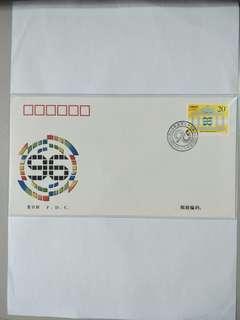 FDC 1996-25 IPU