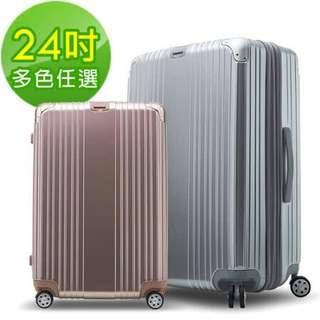 【魔法漫舞 24吋PC鏡面可加大旅行箱】(多色任選)