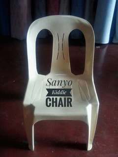Sanyo Kiddie Chair