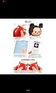 Tsum Tsum Donald Duck Bluetooth speaker