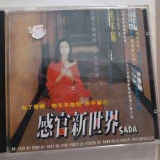 (二手) 感官新世界 VCD  ... 黑木瞳