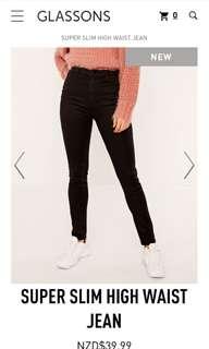 Glassons high waist skinny jeans