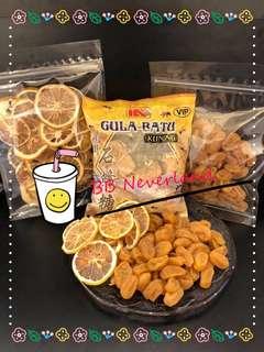 原粒柑橘+特級檸檬乾+蜂糖+特級話梅王