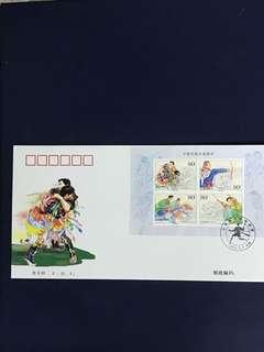 China Stamp- 2003-16 Miniature Sheet FDC