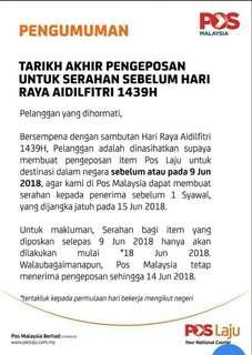 Post Laju Notice, please read!