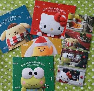 Hello Kitty 香港地铁纪念卡🇭🇰