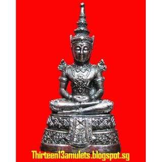 Thai Amulets ( Phra Keow - Loop Lor )