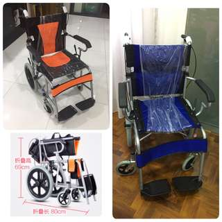 Simply Sale -Premium WIDER seat /lightweight / foldable Wheelchairs