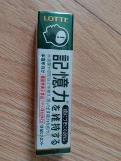 日本記憶力香口膠