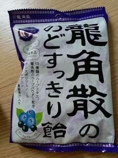 龍角散糖 飴  藍莓味 blueberry