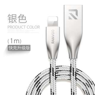 [PREORDER] IPHONE CHARGING USB CABLE AUTO SWITCH OFF