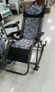 Rocking Chair/Steady Chair