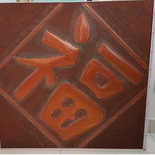 Copper Chinese Handicraft Wall Artwork. 88cmx88cm