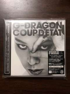G-Dragon Coup D'etat Album