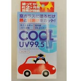 🇯🇵️日本製.COOL + UV99.5