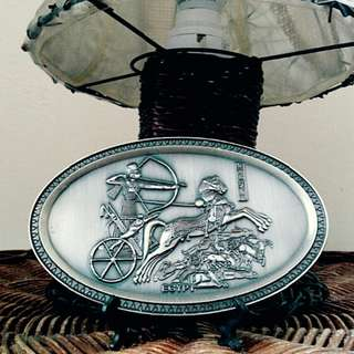 Vintage Egyptian Decorative Carved Dish Silver Motif Brass Copper