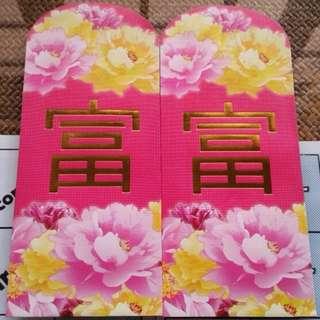 8 pcs Paragon 2009 Floral Red Packet / Ang Bao Pao Pow Pau