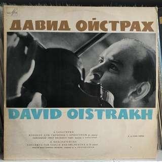 David Oistrakh plays Khachaturyan Violin Concerto Melodiya 016483-16484(a)