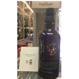 Suntory Yamazaki 三得利 山崎18 機場版