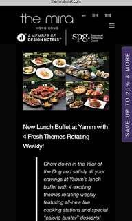 美麗華酒店午餐自助餐2位 The Mira Yamm lunch buffet for two person