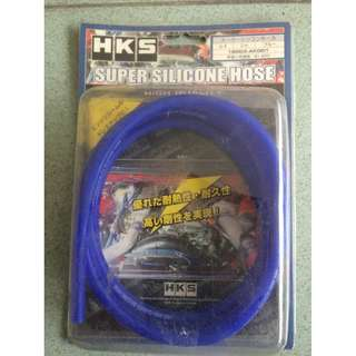 HKS Silicon Hose - Original