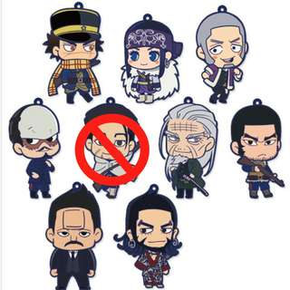 Golden Kamuy Rubber Straps (PO Split)