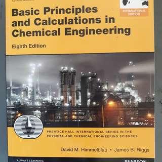 化學基本原理與計算(質能均衡)