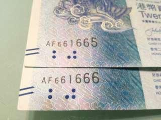 紙幣20元 661665,661666