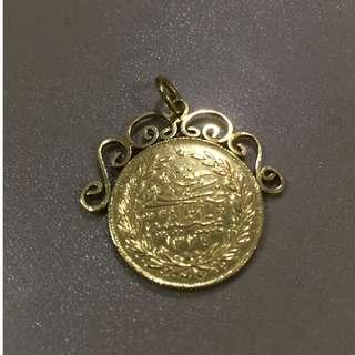 Gold Coin Syiling Emas 109 tahun