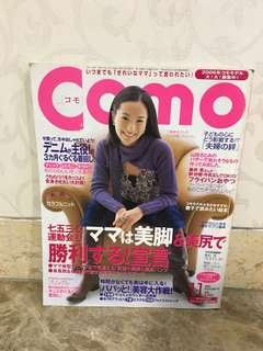 Preloved book como japan magazine buku majalah jepang