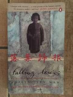 Falling leaves aka Chinese Cinderella