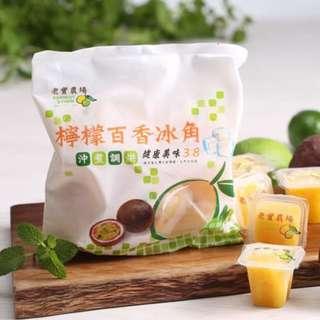老實農場-檸檬百香冰角 (28gx10個/袋)