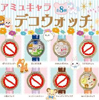 Limited Edition- Amuse character watch