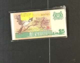 Singapore bird series $5 100-pcs (Mixed)